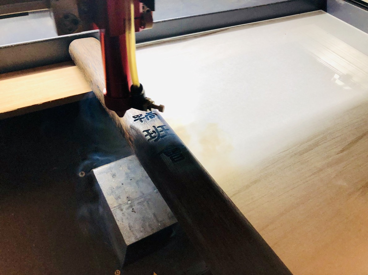 Bravo Taioan-激光雷雕|UV直噴|輸出印刷設計
